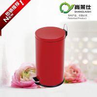 尚莱仕JT系列30L红色不锈钢时尚脚踏垃圾桶