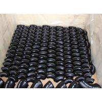 20#无缝碳钢弯头钢管弯头异径管弯头不锈钢304材质法兰三通异径管