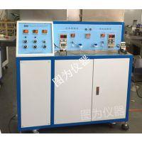 蒸发器交换效率试验装置 热交换效率试验装置
