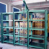 杭州立野模具货架,优质冷轧钢,含16%增值税发票,厂家直销支持非标定制