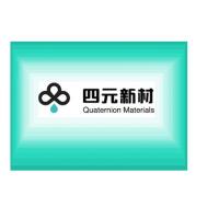 广州市四元新型材料有限公司