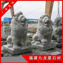 批发销售石雕狮子 石头雕刻动物 镇宅辟邪狮子雕塑