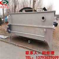 工业废水涡凹气浮机 清源厂家生产 小型涡凹气浮机 质量可靠