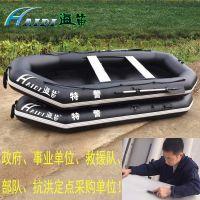 HAIDI/海笛钓鱼船皮划艇加厚橡皮艇充气拉丝底折叠冲锋舟漂流船