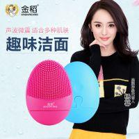 金稻洁面仪毛孔清洁器充电式硅胶洗脸仪电动洗脸刷美容仪KD308B