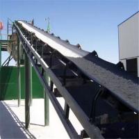 工厂装车爬坡输送机 兴亚物流输送设备生产厂家
