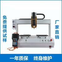 全自动电子PCB版点胶机 高精度点胶设备瑞德鑫自动化