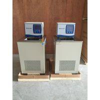 安徽低温检定恒温槽JTDC-0520控温精度0.01