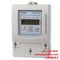 宿舍楼专 用电度表,预付费电能表,上海燕赵电子科技公司上海燕