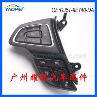 福特蒙迪欧MK5汽车方向盘开关方向盘巡航控制开关GJ5T-9E740-DA