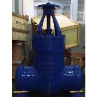 J61Y-250 DN300 高温蒸汽管道焊接截止阀 永嘉精拓阀门电站阀门厂