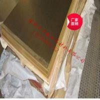 H65高精黄铜板 日本进口C2680黄铜板零切价格