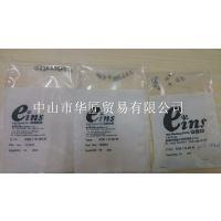供应EINS扁平硅胶吸盘183823 SQN 1 SI-M3 M