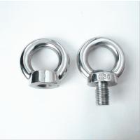 【304不锈钢吊丝】工厂特卖热销 锁具吊钩厂家供货