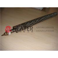 昊誉非标定制304不锈钢翅片式电热管 工厂直销质保两年