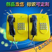 邮政储蓄银行客服专用电话机、ATM机电话银行