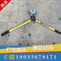 JY-16120机械压接钳手动冷压端子钳铜铝鼻电缆紧线钳