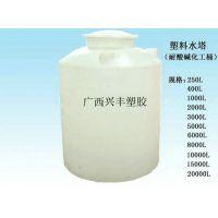 厂家直销塑料水塔设备 可定做 兴丰厂家供应