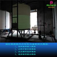 成套设备厂家定制5吨复配合成罐 外加剂复配罐 混凝土减水剂生产设备