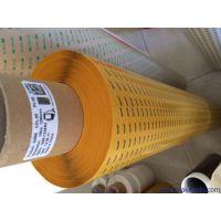 TESA4982|德莎4982|德莎PET双面胶带