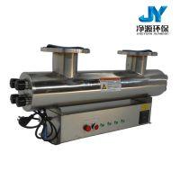 供应雨水收集二次供水分体式DN100紫外线消毒杀菌器消毒仪JY-UVC-G500