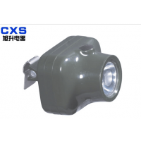 CBJ720固态防爆头灯,进口大功率LED,可满足各种作业需求,旭升照明,上海亚明