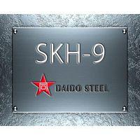 进口高速钢SKH9化学成分 模具钢SKH9材料性能