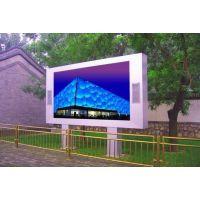 2017湖北宜昌宜星光电大型专业制作基地高清led电子屏显示屏好品质低价格定制批发实力厂家好信誉好口