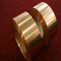 供应?E-CU57F30?黄铜棒?E-CU57F30耐磨黄铜板?E-CU57F30黄铜焊条价格
