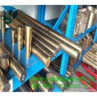 QAL7精密铝青铜棒易切削