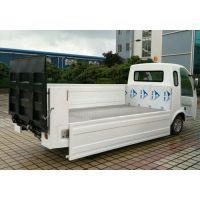 广州电动消防车价格、广州电动消防车、朗晴520(在线咨询)