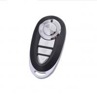 华五行HUX433M315原装阿尔卡别墅电动专用滑盖开门机遥控器金属遥控器