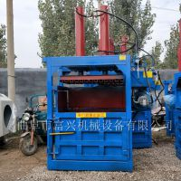 铁丝刨花打包机 富兴废品回收压块机 饮料盒打包机厂家促销