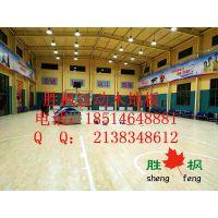 西藏昌都篮球馆枫木地板安装,胜枫