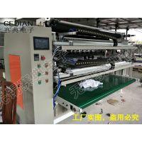 赛典源头厂家分切机,超声波裁片机,可以生产布料,超细纤维毛巾