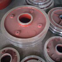 河北沐阳水泵100ZJ-I-A42 渣浆泵泵体护套前后护板叶轮配件
