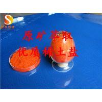 德盛化工专业生产硝酸钴工业级硝酸盐