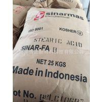 安徽硬脂酸FAB1838FAS1845月桂酸1299印尼金光sinarmas南京贵正优势提供厂价直销