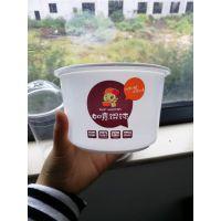 厂家直销一次性透明PP塑料碗外卖打包塑料快餐碗一次性圆碗可定制