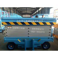 厂家生产移动剪叉式升降平台大型物料提升机电动液压登高梯货运电梯