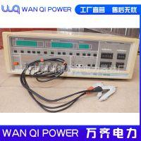 lcr数字电桥TH2811D 电容电感电阻测量仪电桥测试仪TL2812D