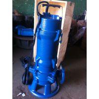 wq排污泵32WQ6-16-0.75排水电力石化冶金等行业潜水式无堵塞排污泵