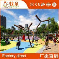 厂家直销儿童乐园整体方案 户外大型儿童游乐设备滑梯秋千攀爬组合定制