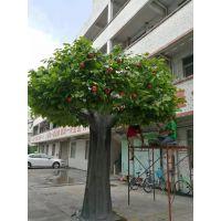 仿真苹果树 人造假树装饰园艺庭院酒店大型落地绿植苹果树