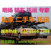 http://himg.china.cn/1/4_368_235476_545_409.jpg