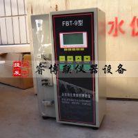 睿博联FBT-9勃氏比表面积测定仪