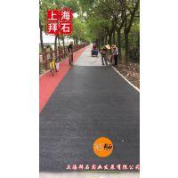 拜石bes-江阴,徐州,无锡高强度优质透水混凝土地坪材料-盐城,东台彩色透水混凝土厂家报价 上海拜石