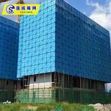 高层建筑专用建筑爬架网 惠州金属板网定做 梅州铁架板网