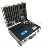 中西供数显水质速测箱/水质检测箱 型号:SH50-SC-2 库号:M21209
