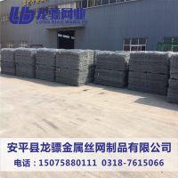 山体滑坡防护网 格宾笼挡墙 石笼网箱厂家